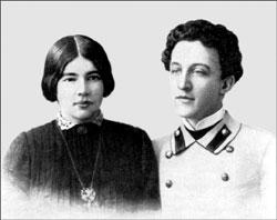 Любовь Дмитриевна Менделеева и Александр Александрович Блок