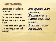 hello_html_m7285e2bc.jpg