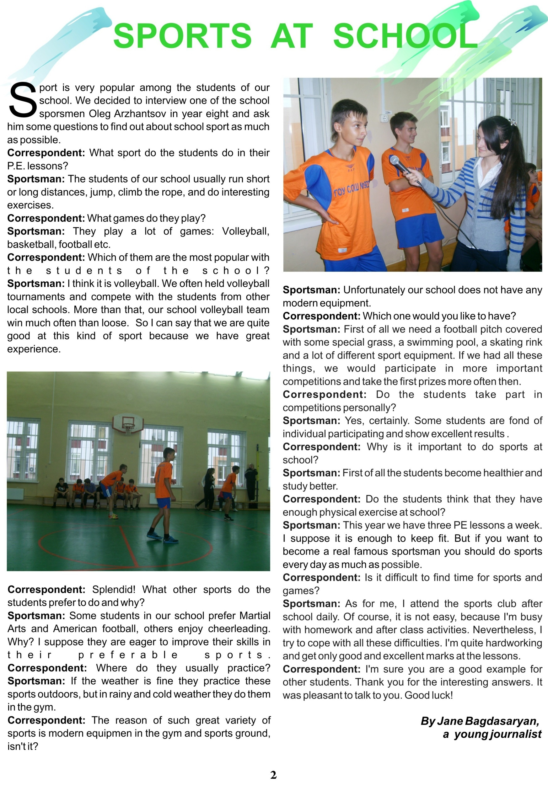 D:\Алёна-2011 г\систематизация\конкурсы\фестиваль проектов 2013\3 стр.jpg