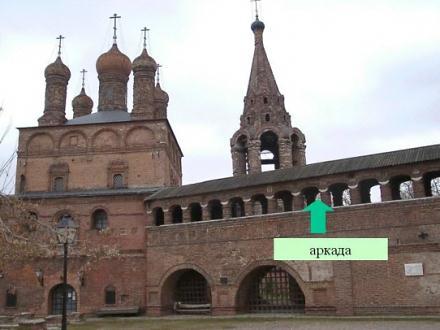 http://e-project.redu.ru/mos/002.JPG