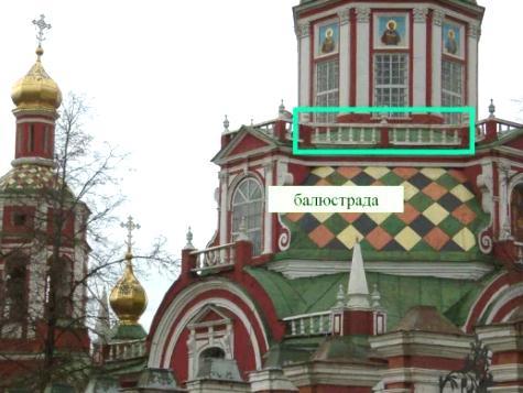 http://e-project.redu.ru/mos/005.jpg