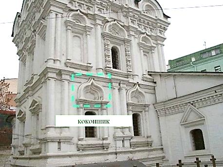 http://e-project.redu.ru/mos/023.jpg