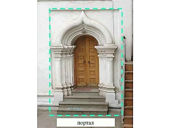 http://e-project.redu.ru/mos/042.jpg