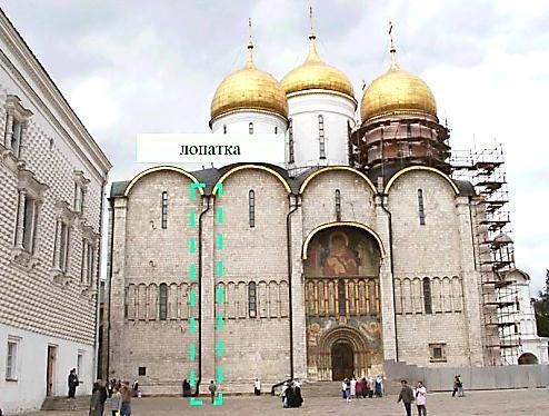 http://e-project.redu.ru/mos/030.jpg
