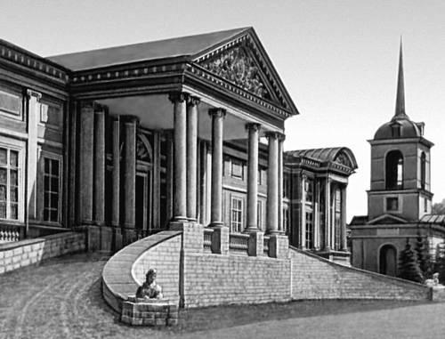 Пандус деревянного дворца (1769—75, архитекторы К. И. Бланк и др.) в усадьбе Кусково в Москве