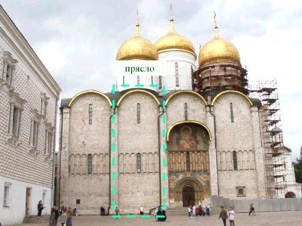 http://e-project.redu.ru/mos/044.jpg