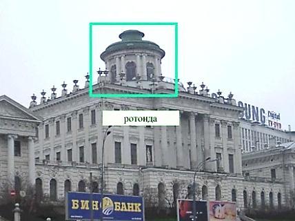 http://e-project.redu.ru/mos/050.jpg