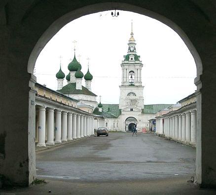 Гостиный двор Костромы (1789 — 1850).