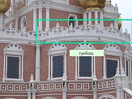 http://e-project.redu.ru/mos/013.jpg