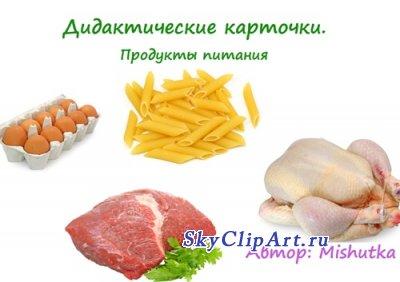 http://ns2.skyclipart.ru/uploads/posts/2012-03/thumbs/1330954550_titulka.jpg