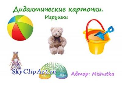 http://ns2.skyclipart.ru/uploads/posts/2012-03/thumbs/1331038775_titulka.jpg