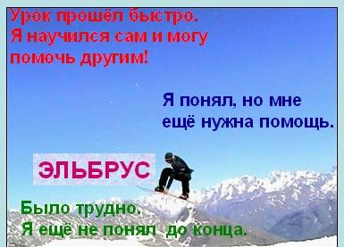hello_html_2ebf9563.jpg