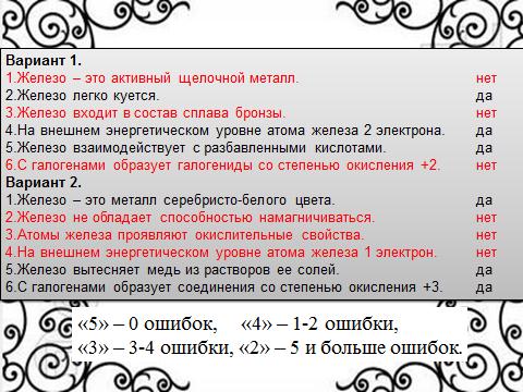 hello_html_398c414e.png