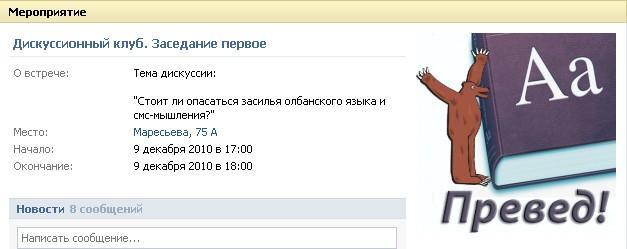 hello_html_m5e31232e.jpg