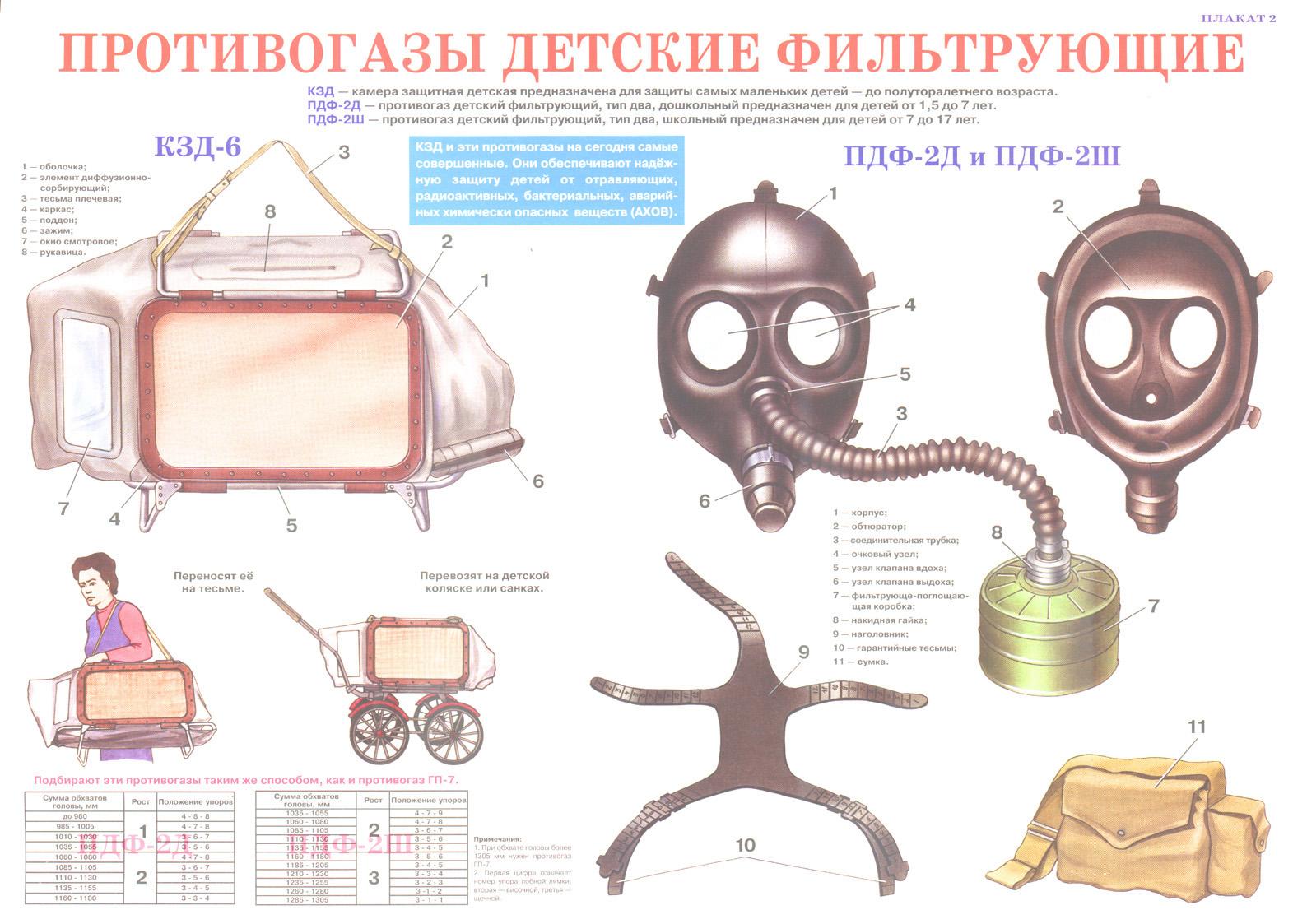4 плакат (53).jpg