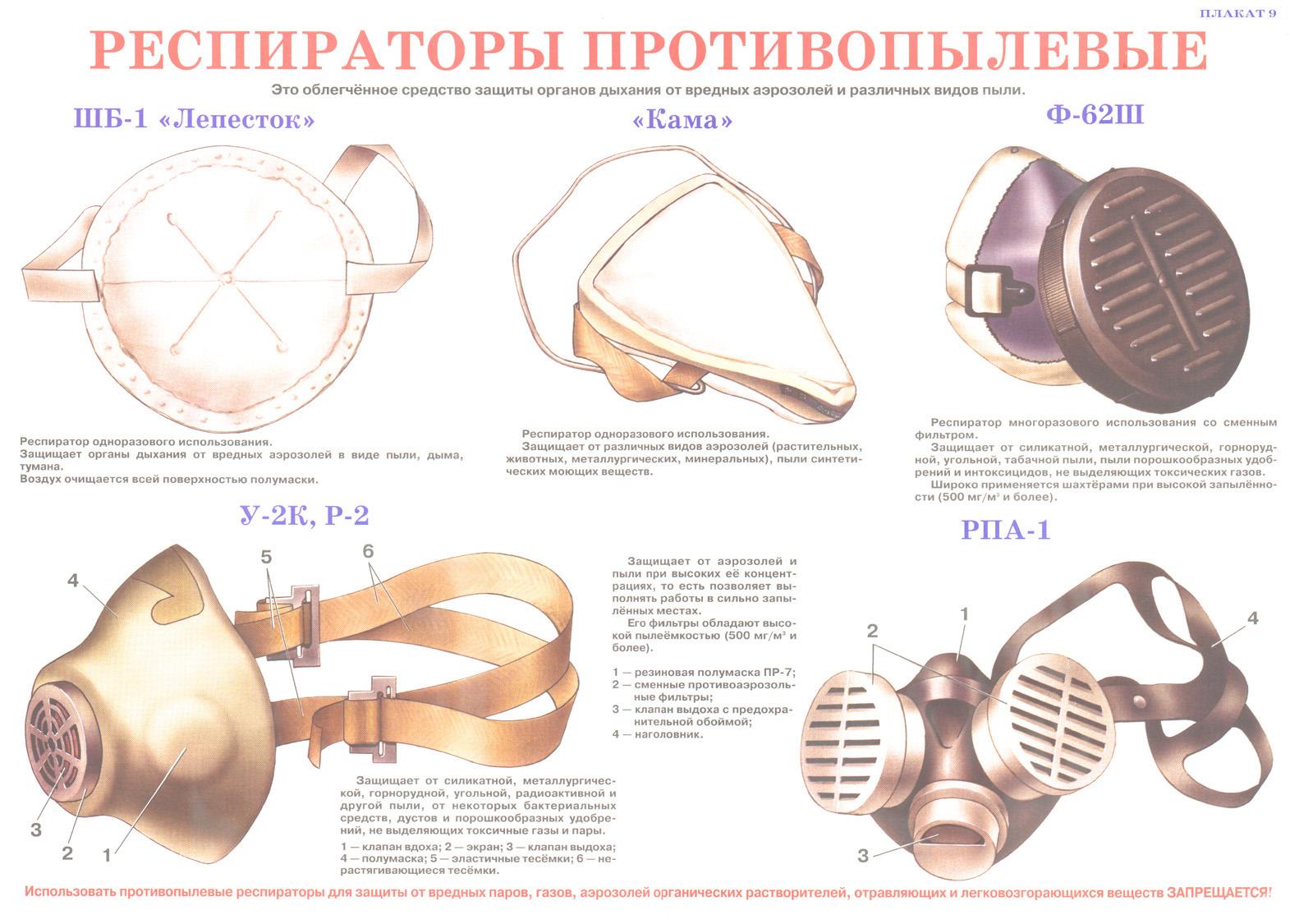 1 плакат (60).jpg