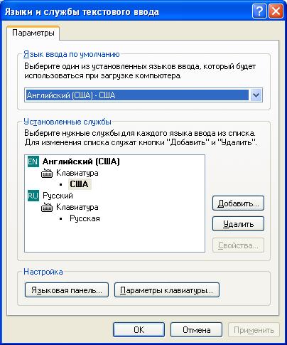 Как сделать файл pyc