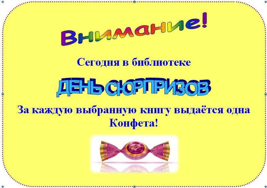 hello_html_3da712d.jpg