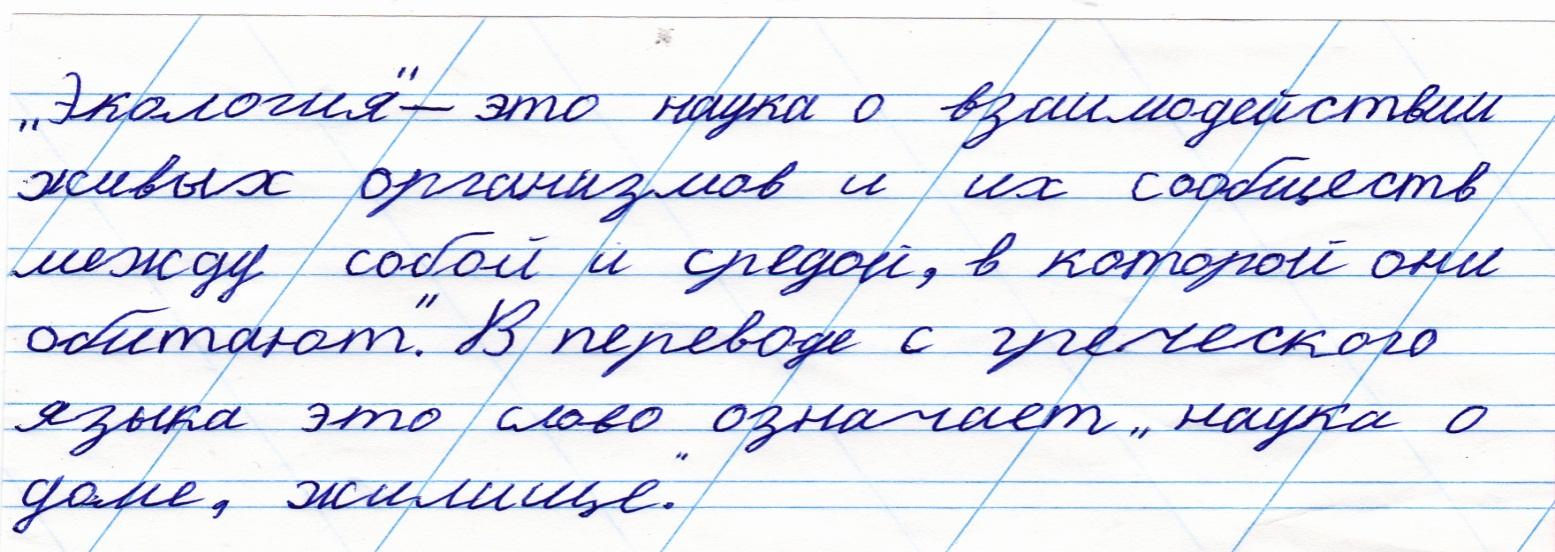hello_html_7afa79a1.jpg