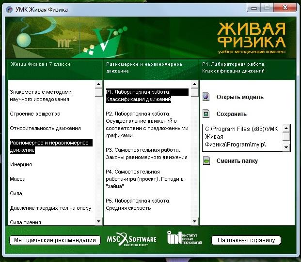 hello_html_m5a2c0654.jpg