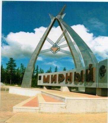 http://gorodmirny.ru/gorod_pamyat/image010.jpg