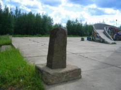 http://gorodmirny.ru/gorod_pamyat/image038.jpg