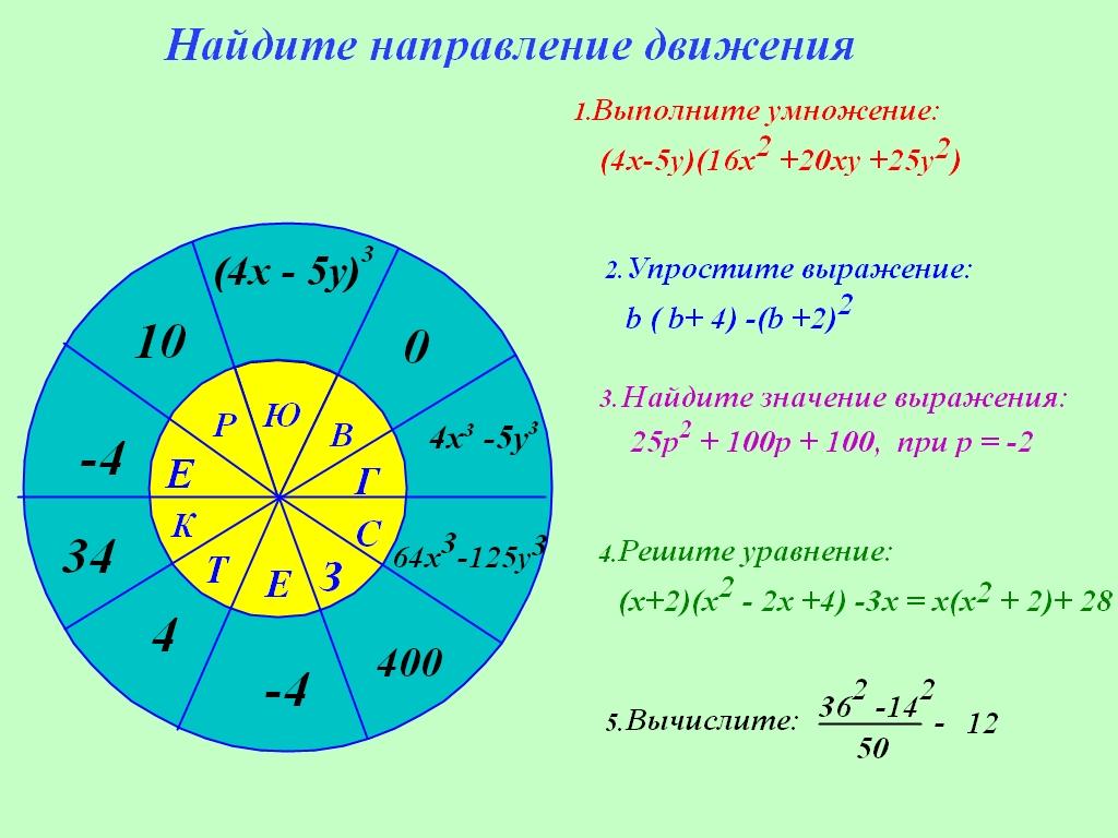 hello_html_2736605b.jpg