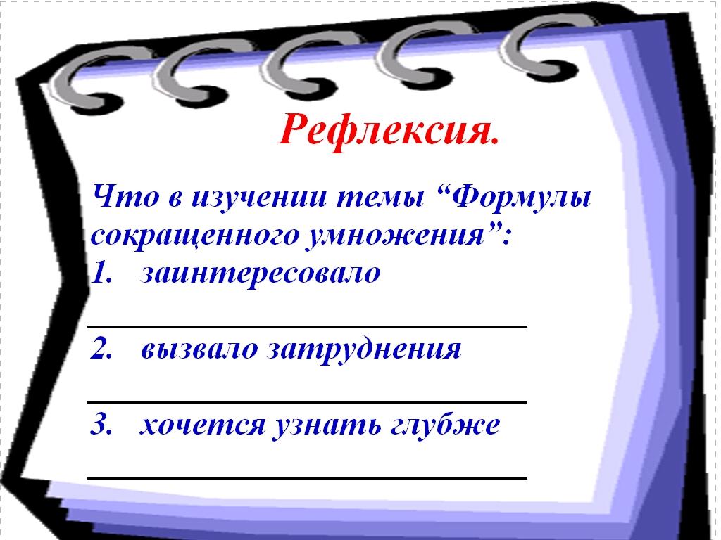 hello_html_2b80dc90.jpg