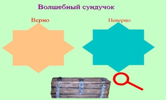 hello_html_3fdd06c9.jpg