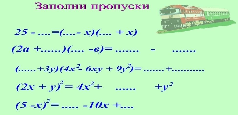 hello_html_4bab2418.jpg