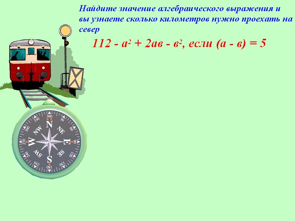 hello_html_74851734.jpg