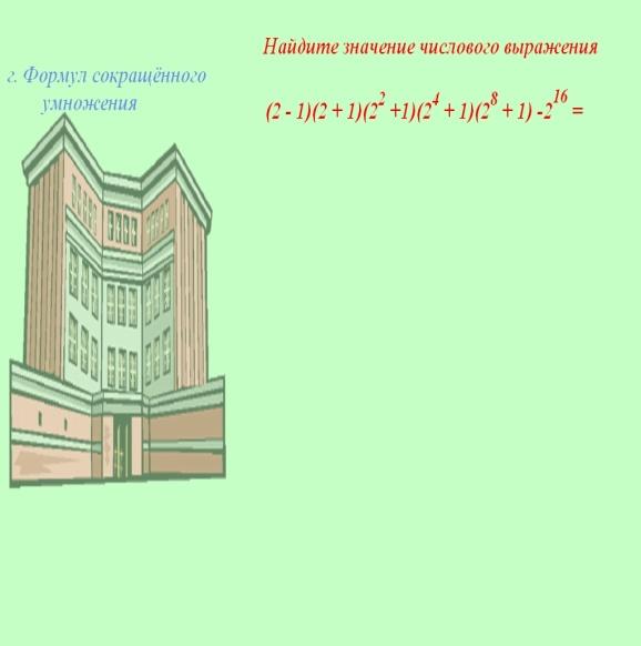 hello_html_m3067fb18.jpg