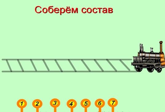 hello_html_m573326b9.jpg