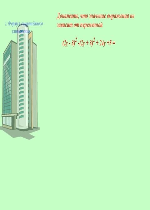 hello_html_m97248a8.jpg