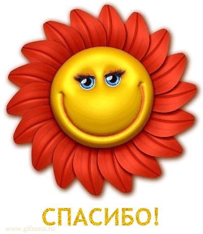 hello_html_68cc3925.png