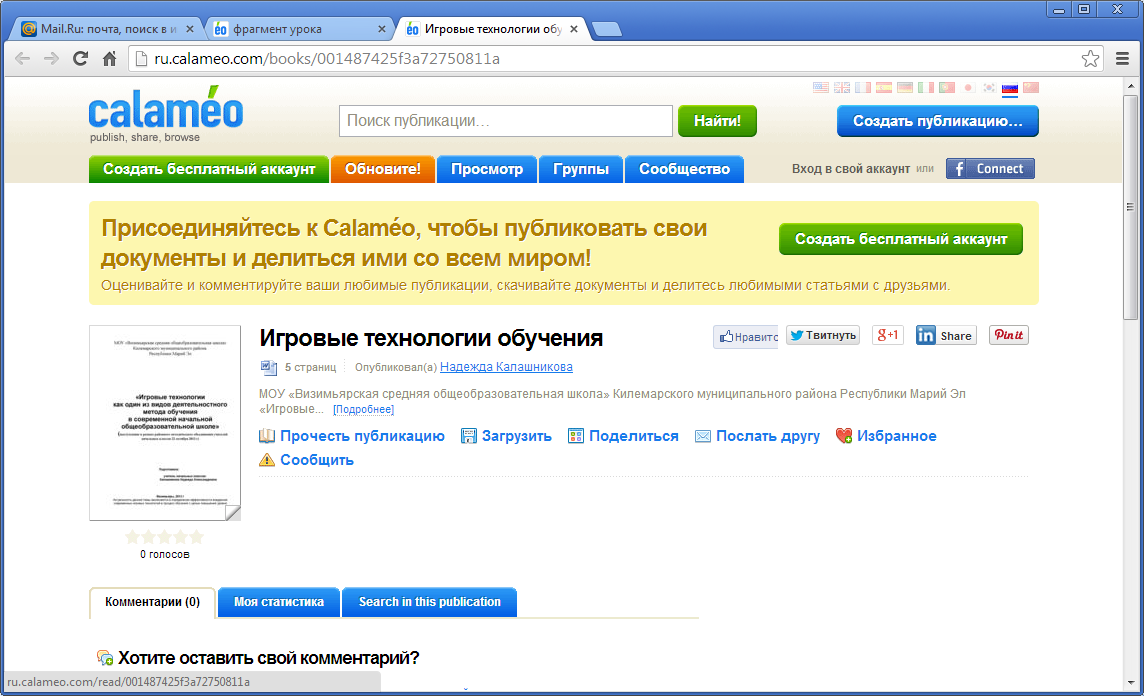hello_html_6e3b86d0.png