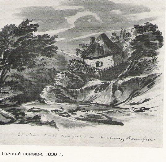 G:\Урок 1 сентября 2014\Ночной пейзаж, 1830.jpg