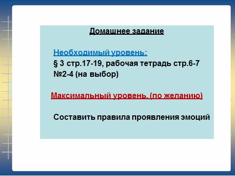 hello_html_3e2ca990.png