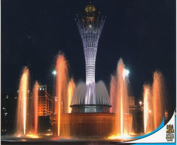 F:\Анара\Монумент Астана-Байтерек.jpg