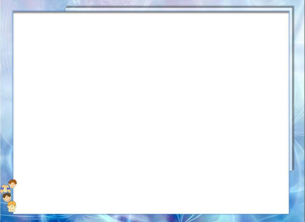 C:\Users\Елена\Desktop\Мои документы\Мои фигуры\Шаблоны ppt\Sbortik №4_foni100 shtuk\25-4.jpg