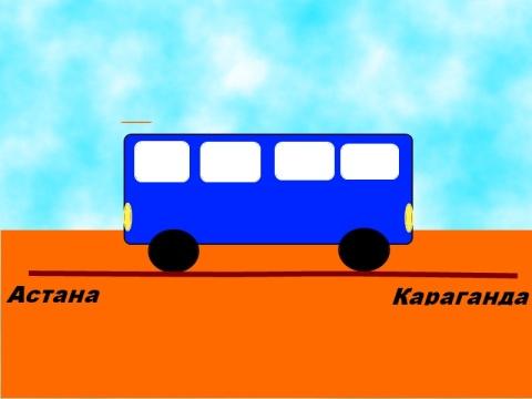 C:\Documents and Settings\user\Рабочий стол\автобус.jpg