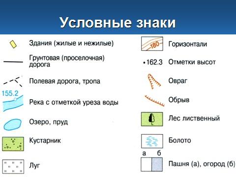 hello_html_m7fbe6620.jpg