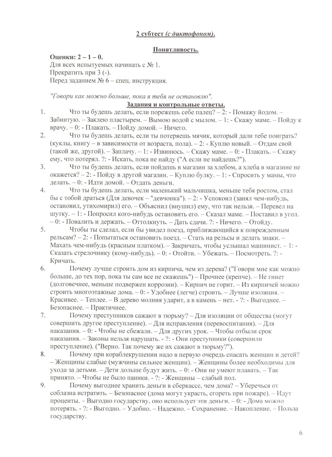 C:\Users\Пользователь\Pictures\2013-06-30\019.jpg