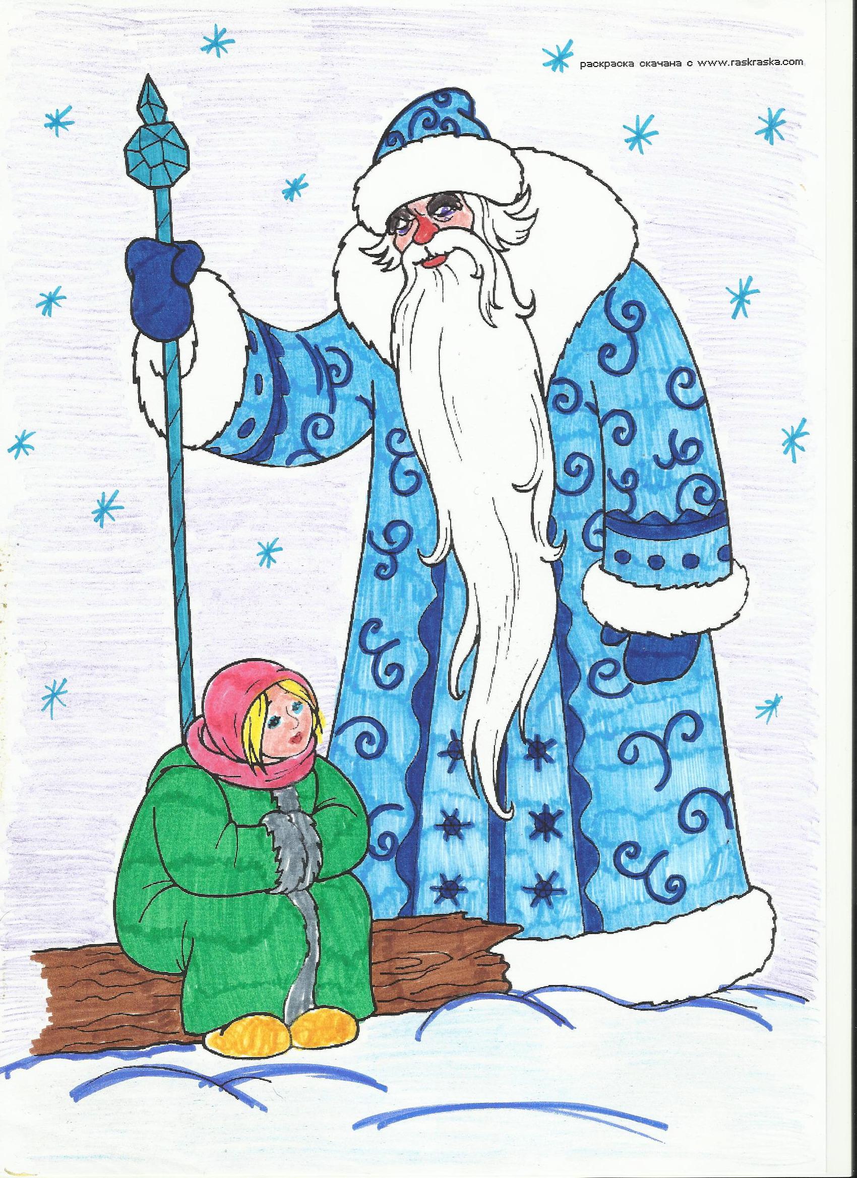 сегодня рисунок морозко из сказки особый приём дизайна