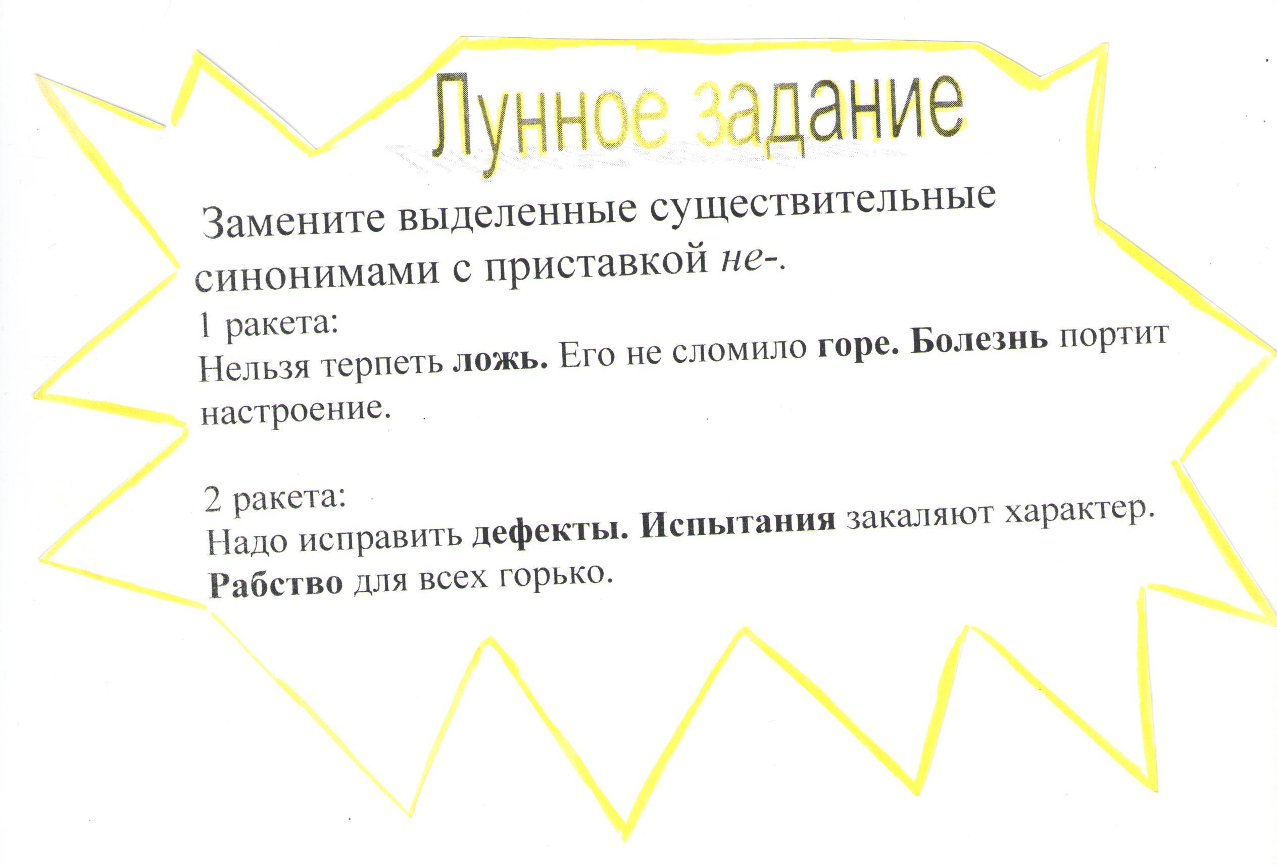 hello_html_7c2797aa.jpg