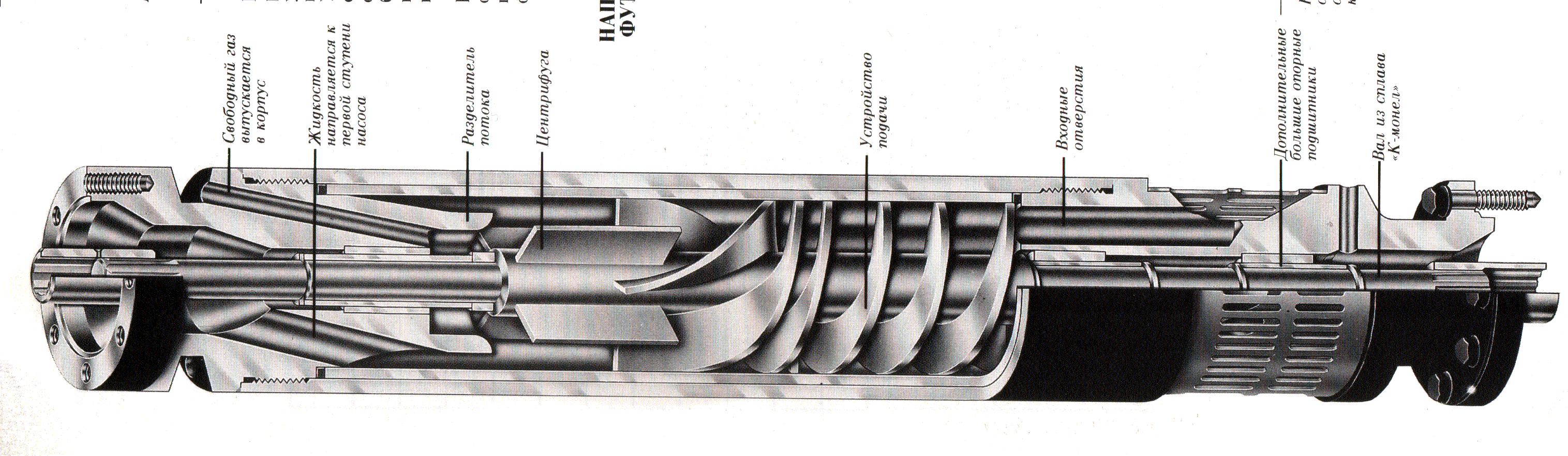 zagotovka-9(ECN-Sep)