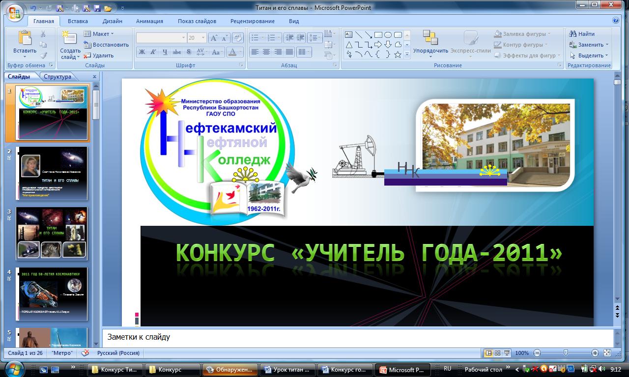 hello_html_563a435e.png