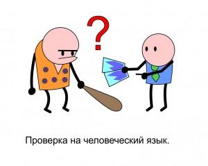 hello_html_c63b80d.jpg