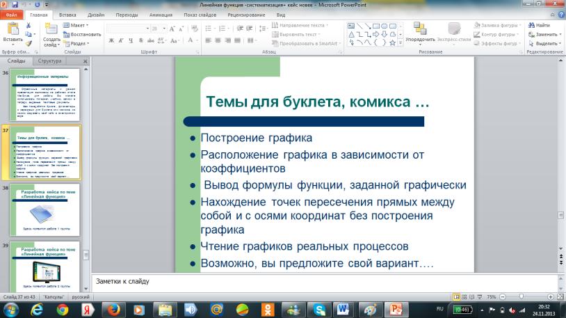 hello_html_m77feb780.png