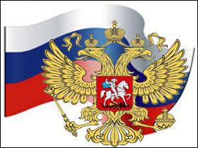 http://www.regtime.ru/img280x210/GOV442463268.JPG
